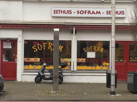 Sofram Tilburg